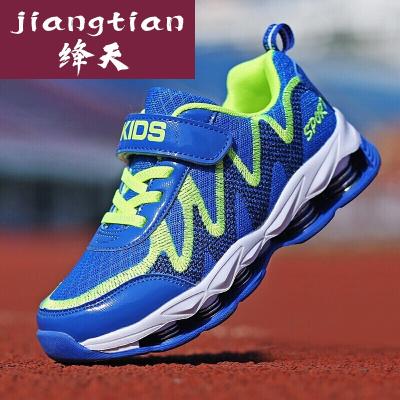絳天 童鞋男童單網鞋6男孩波鞋7兒童彈簧鞋9透氣10網面運動鞋12歲學生跑步鞋13中大童男運動鞋子