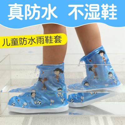 防水中大童防雨鞋套女童男童寶寶雨靴膠鞋便攜小孩防滑加厚防雨鞋套