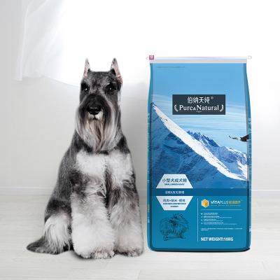 伯納天純狗糧小型通用狗糧成犬天然糧10kg