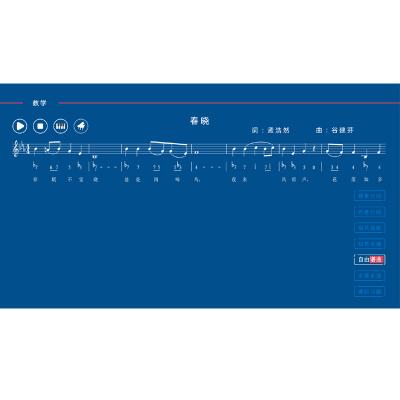 慧鸣HMDGJX-01数字音乐电钢琴教学系统