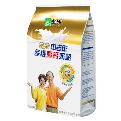 蒙牛金裝中老年多維高鈣奶粉