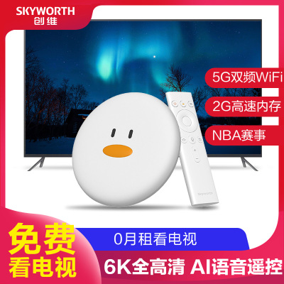 企鵝極光2代電視盒子智能網絡機頂盒6K高清智能語音遙控 雙頻wifi 2+8G大存儲