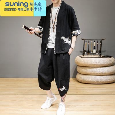 漢服男古風男士仙氣唐裝男套裝中國風外套披風潮流刺繡兩件套道袍