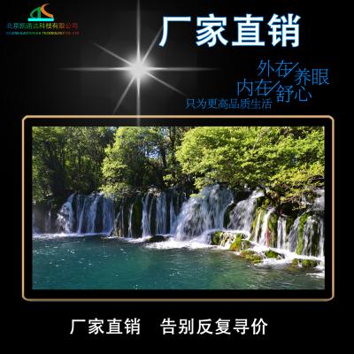 中迪42寸网络版 led液晶超薄多媒体壁挂高清广告机显示屏