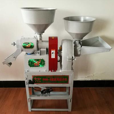 小型家用碾米机全自动多功能打米机大米稻谷脱壳剥壳机玉米去皮机 碾米粉碎组合机白色+2.2kw电机