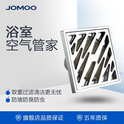 JOMOO九牧304不銹鋼 防臭式衛生間浴室淋浴房防臭地漏 92208