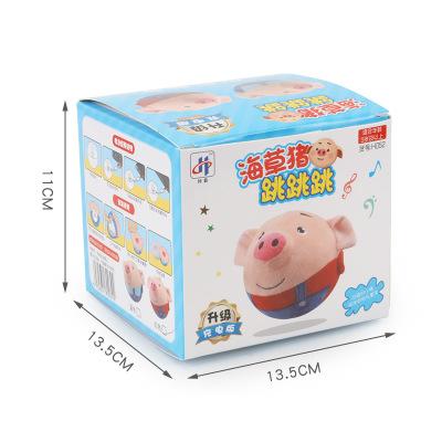 海草猪跳跳球毛绒玩具 面包抖音同款超人公仔 创意吉祥礼物品玩偶
