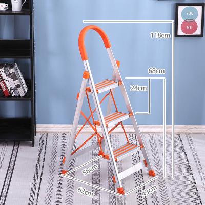 閃電客鋁合金室內人字梯子家用折疊加厚四五步多功能伸縮工程爬梯扶樓梯 鋁合金三步梯橙色