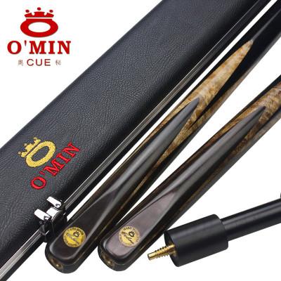 OMIN奧秘眼鏡蛇英式斯諾克臺球桿中式八球桌球桿美式黑8小頭桿通桿