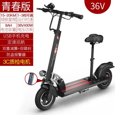 风感觉电动滑板车36V锂电池成人折叠两轮代步车迷你电动车电瓶车