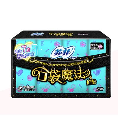 苏菲(SOFY)口袋魔法美妆心情护垫零味感155 28片