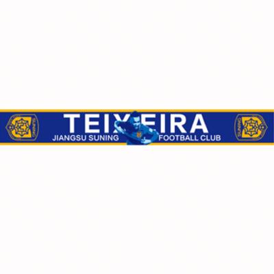 江蘇蘇寧足球俱樂部 球員 主題特謝拉助威圍巾 球迷專屬