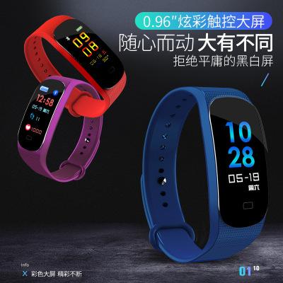 極控者(TiMER)彩屏多功能智能手環男運動手表女測心率血壓記計步器男女手表