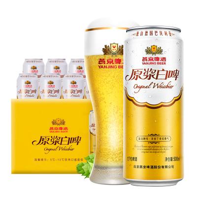 YANJING BEER燕京啤酒12度原漿白啤聽裝500ml*12罐 整箱裝