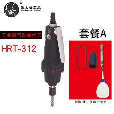 定做 氣動螺絲刀風批5H8H10H工業級木工大功率起子改錐氣動工具HRT-301(A套 HRT-312 (A套餐