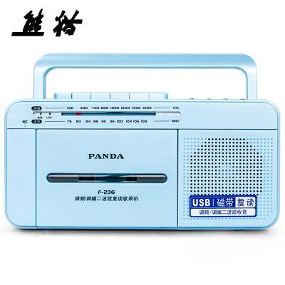 熊貓(PANDA)F-236復讀機磁帶機錄音機英語聽力教學用磁帶播放機學習機便攜式初中生小學生收錄機隨身聽收音藍色