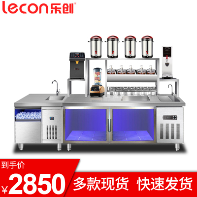 樂創(lecon) 1.5米奶茶工作臺不銹鋼水吧臺冷藏操作臺咖啡店奶茶店操作臺冰箱廚房商用設備