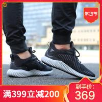 【满399减200】Adidas阿迪达斯男鞋黑武士运动鞋阿尔法小椰子轻便跑步鞋