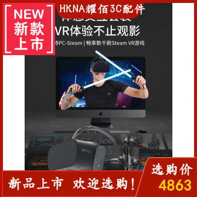 Pico小怪獸2 VR眼鏡一體機4K電影3d體感游戲機家用頭戴vr虛擬現實商品有多個顏色,尺寸,規格,拍下備注規格或