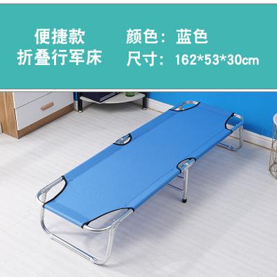 苏宁放心购行军床折叠床午休床办公室午睡床便携医院简易床成人单人床简约新款