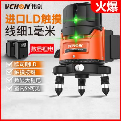 VCHON紅外線水平儀綠光高精度激光平水儀藍光超亮2線3線5線自動投線儀 綠光2線(防摔箱+大容量鋰電x2)