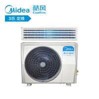 美的酷风 大3匹家用美的中央空调 定频冷暖 嵌入式风管机一拖一GRD72T2W/Y-CF