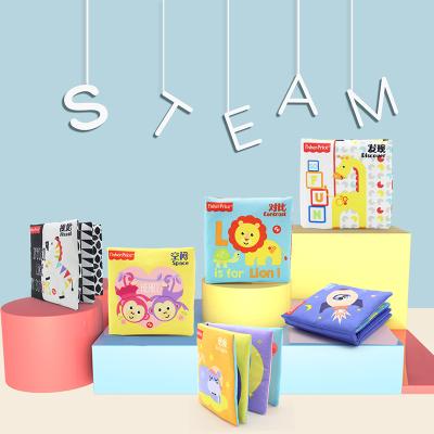 費雪(Fisher Price)嬰幼兒布書 早教布書套裝 初級STEAM布書套裝(6本)寶寶布書啟蒙學習玩具F0860