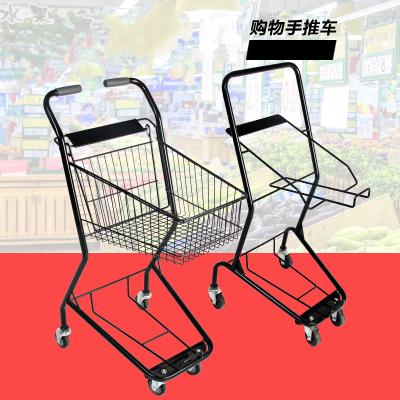 法耐(FANAI)雙層提籃車商場家用超市購物車酒吧KTV手推車賣場理貨車