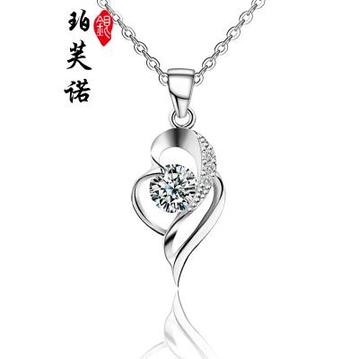 珀芙诺(Pofunuo)925纯银时尚柔美丝带吊坠镶嵌锆石饰品简约百搭项链银吊坠