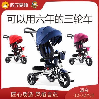 小虎子兒童三輪車 寶寶手推車多功能滑行車 幼兒單車小孩腳踏車T200S