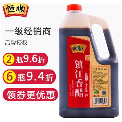 【免邮】恒顺北固山香醋2L 镇江香醋 酿造食醋 镇江特产