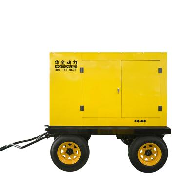 華全(Huaquan)移動電站發電機組30千瓦 小型家用水冷30kw柴油發電機組 山東濰坊濰柴