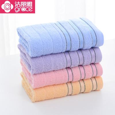 潔麗雅純棉毛巾 成人洗臉家用柔軟吸水男女情侶洗澡毛巾 四條裝 72*34cm 80g/條