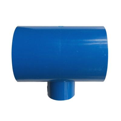 帮客材配 冰一点 中央空调专用排水接头 PVC变径三通(蓝色)规格:φ50*25 50个包邮