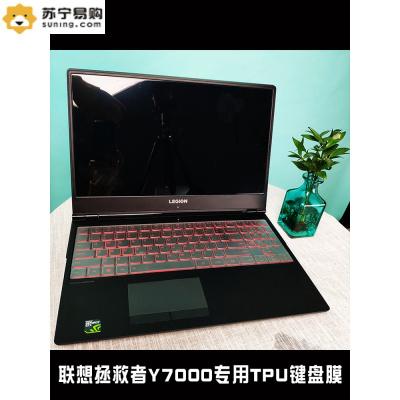 聯想拯救者Y7000專用鍵盤膜防水防塵鍵盤墊筆記本15.6寸保護貼膜