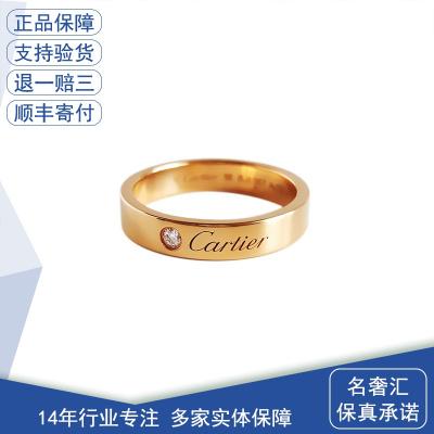 【正品二手95新】卡地亞(CARTIER)C DE CARTIER B4086448 18K玫瑰金 單鉆 戒指 48號