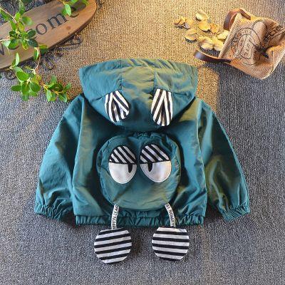 La MaxZa童裝男童外套秋冬款2019中小兒童洋氣風衣加絨加厚男孩寶寶秋裝潮