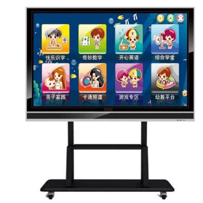 悅華科技 43寸多媒體移動教學會議一體機 觸控屏電子白板4K電視智能會議商業顯示器Windows系統 可定制安卓系統