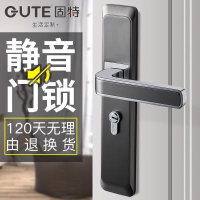 固特GUTE 門鎖室內臥室房門鎖美式黑色衛生間實木門把手家用靜音門鎖具 8992