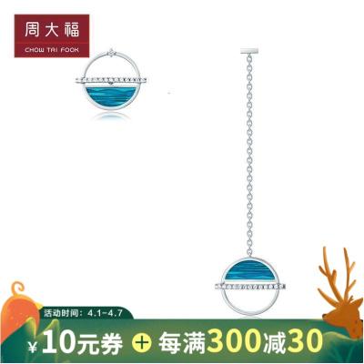"""新款 周大福(CHOW TAI FOOK)Y時代情深系列""""天空之鏡""""18K金鉆石耳釘U178635"""