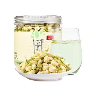 庄民 zhuang min 茉莉花茶30g/罐 大朵型精选好货茉莉花苞茶 清香型茶叶花草茶泡水