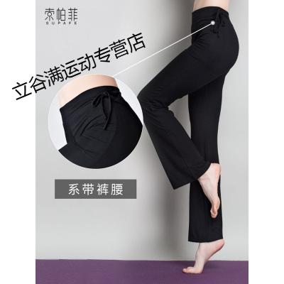 舞蹈褲女成人練功服直筒微喇形體跳舞褲子訓練健美瑜伽黑色服裝