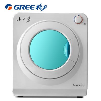 格力(GREE)干衣機GSP20 除皺干衣 3D動態干衣 高溫殺菌 取暖器 烘干機