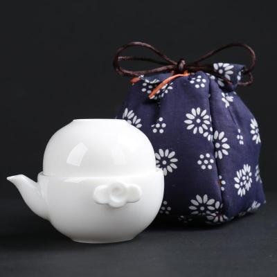 豆樂奇(douleqi)白瓷快客杯一壺一二兩杯家用陶瓷茶壺便攜旅行功夫茶具套裝送禮品