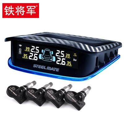鐵將軍(steel mate)汽車輪胎壓監測器太陽能無線高精度內置測壓表通用檢測儀X2 碳纖紋胎壓