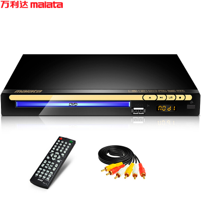 萬利達(Malata)DVP-328 DVD播放機 CD機 VCD DVD巧虎高清播放器 影碟機 USB光盤播放機 黑色