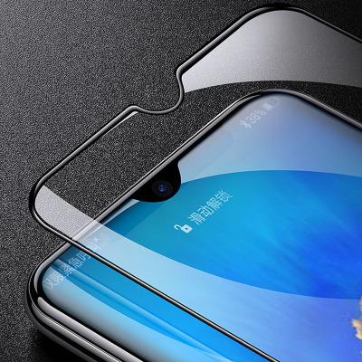 圣幻 華為mate30pro鋼化膜全屏覆蓋P30pro防偷窺膜高清華為20x手機鋼化膜前貼膜mate20pro手機膜全包
