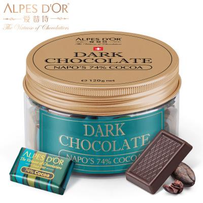 【2件9折 4件8折】愛普詩瑞士進口74% 黑巧克力罐裝隨身裝零食 120g 中秋節禮物禮品【保質期至21年8月】