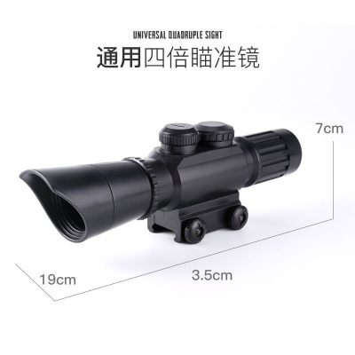15倍狙擊紅外線98KAWM8倍可調全息紅綠玩具通用瞄準十字鏡光點6 4倍鏡 標準配置