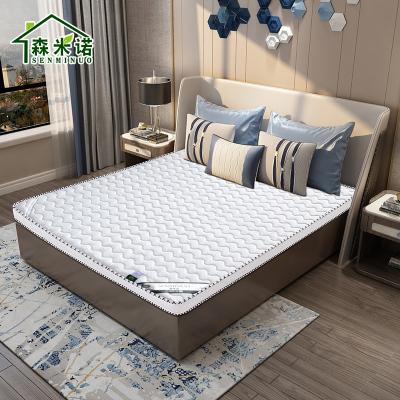 森米诺乳胶床垫现代简约弹簧棕垫卧室榻榻米折叠其他尺寸可定做
